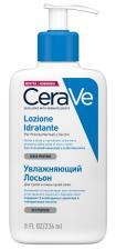 CERAVE LOZIONE IDRATANTE 236 ml